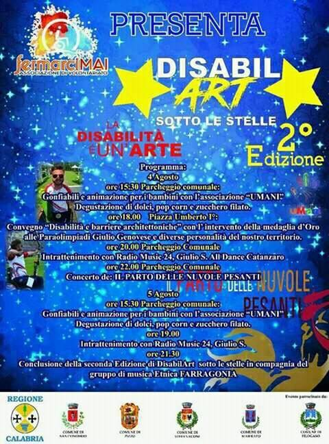 disabilart 2017